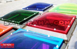 پوشش نورگیر-نورگیر حبابی