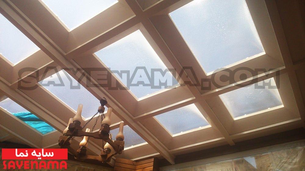 سقف پاسیو با نورگیر های حبابی