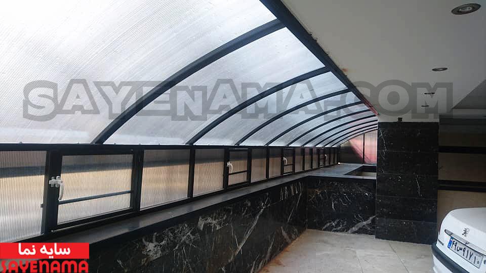 پوشش سقف پارکینگ