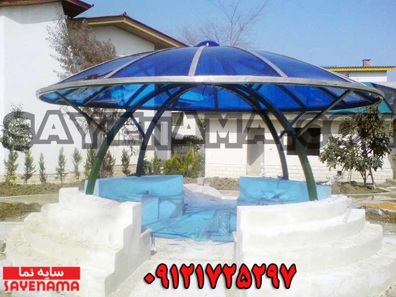 نمونه سقف آلاچیق