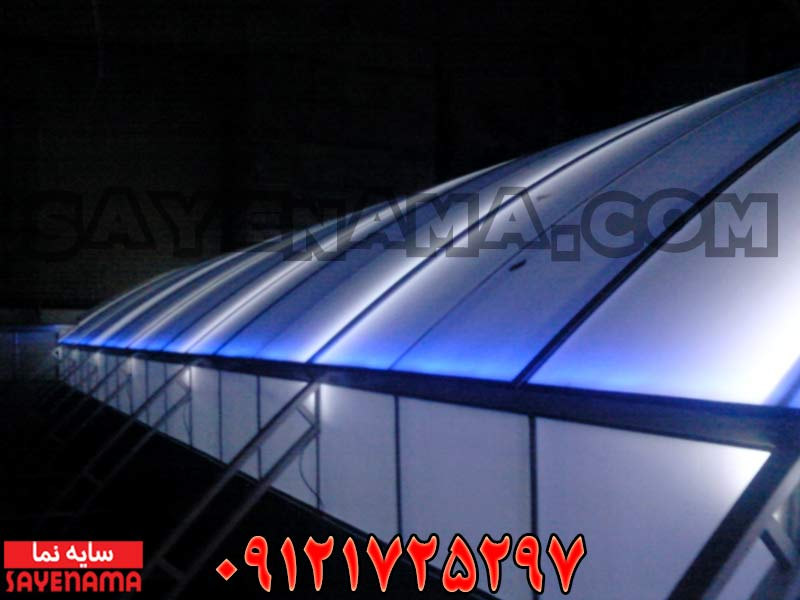 پوشش سقف استخر مدرسه