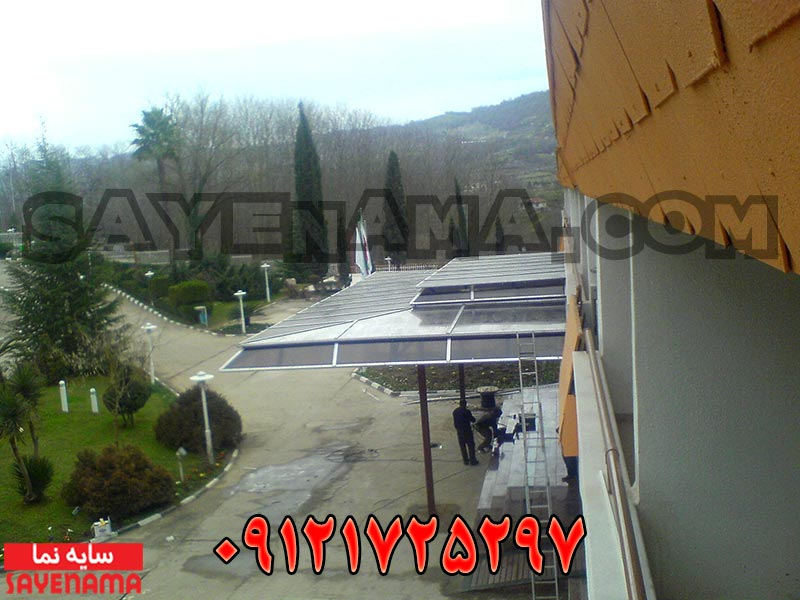 پوشش ورودی هتل سالار دره ساری