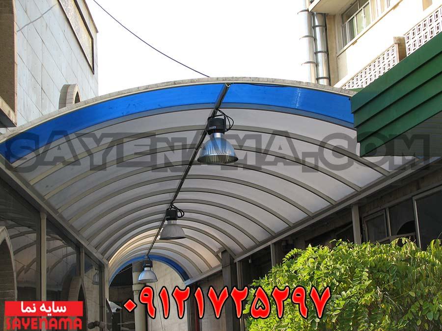 پوشش ورودی بیمارستان