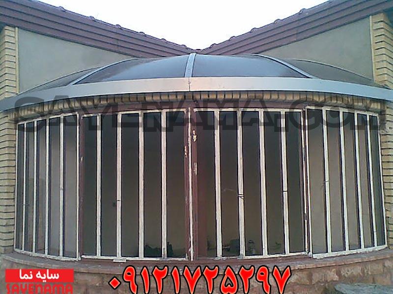 پوشش سقف در پارک پردیسان
