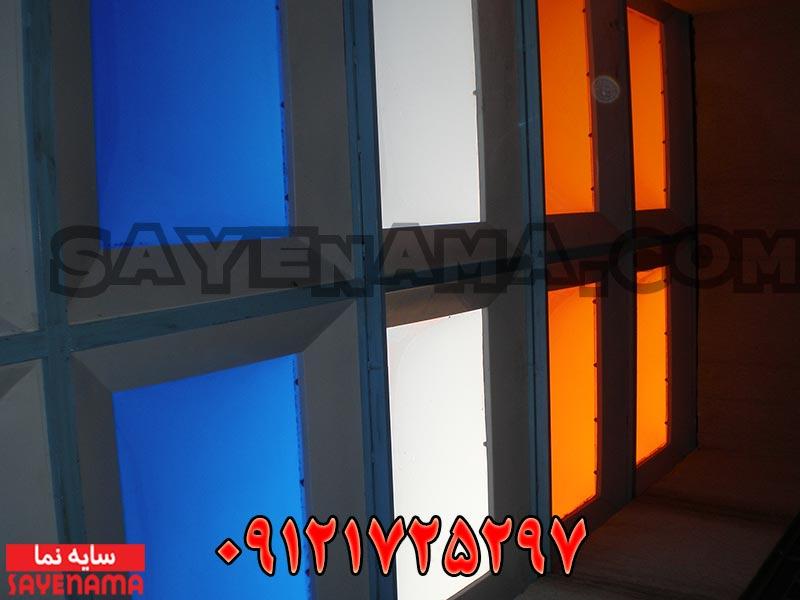 پوشش سقف نورگیر مدرسه