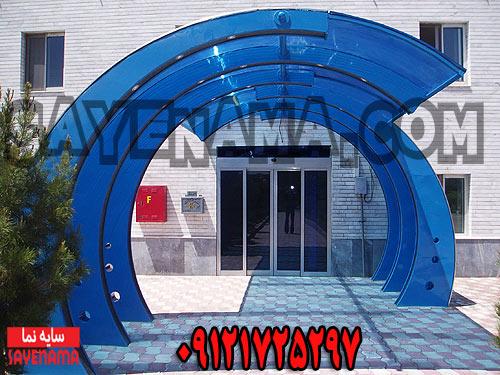 پوشش ورودی کارخانه پگاه تبریز